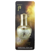 Пробник The History Of Whoo Radiant Regenerating Gold Concentrate x10шт