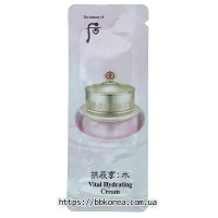 Пробник The History Of Whoo Vital Hydrating Cream x10шт