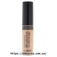 Пробник THE SAEM Cover Perfection Tip Concealer