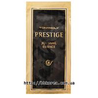 Пробник TONYMOLY Prestige Jeju Snail Essence