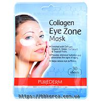 Purederm collagen eye zone mask