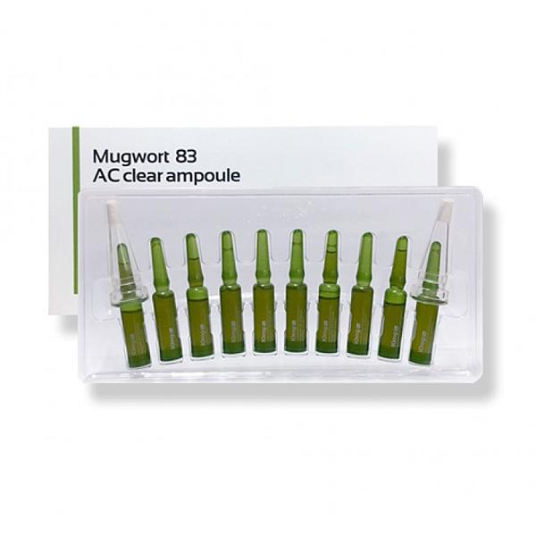Aida Rx Mugwort 83 AC Clear Ampoule