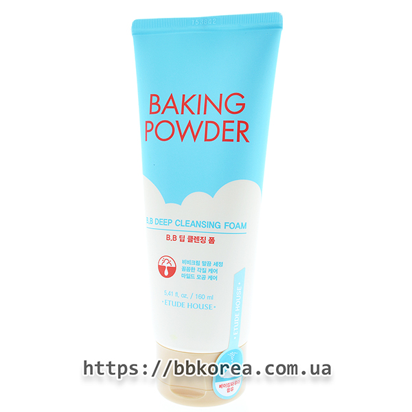 Etude House Baking powder B.B. deep cleansing foam