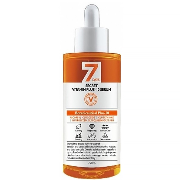 MAY ISLAND 7 Days Secret Vita Plus 10 Serum - витаминная сыворотка для лица