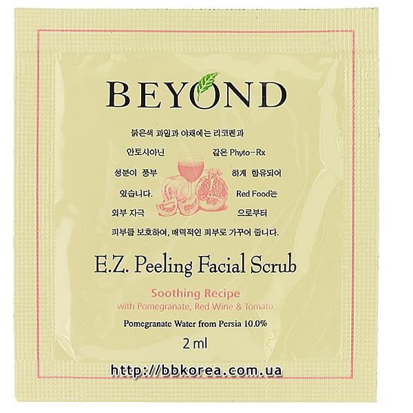 Пробник Beyond E.Z. Peeling facial scrub x10шт