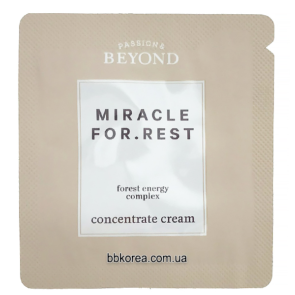Пробник BEYOND Miracle For Rest Concentrate Cream x10шт