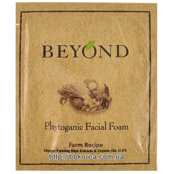 Пробник Beyond Phytoganic Facial Foam Farm Recipe
