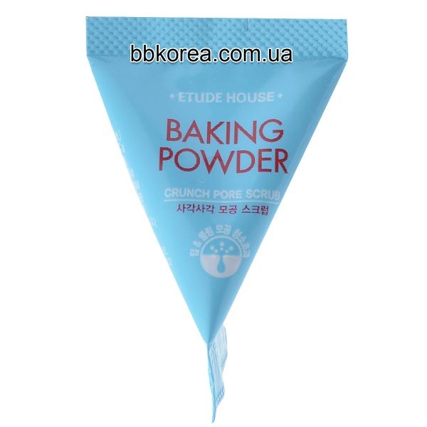 Пробник ETUDE HOUSE Baking Powder Crunch Pore Scrub