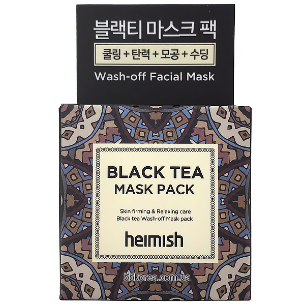 Пробник Heimish black tea mask pack x5шт