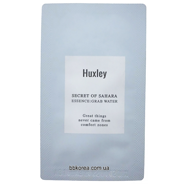 Пробник Huxley Secret of Sahara Essence: Grab Water x10шт