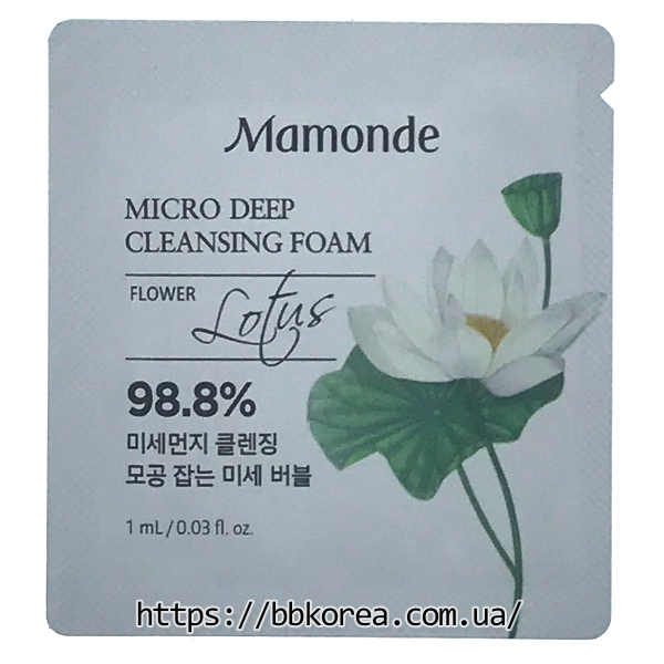 Пробник Mamonde Micro Deep Cleansing Foam x10шт