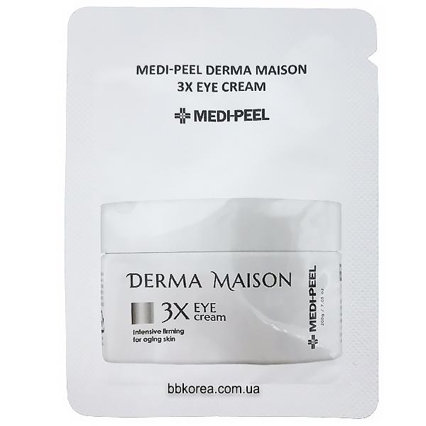 Пробник MEDI-PEEL Derma Maison 3X Eye Cream x10шт