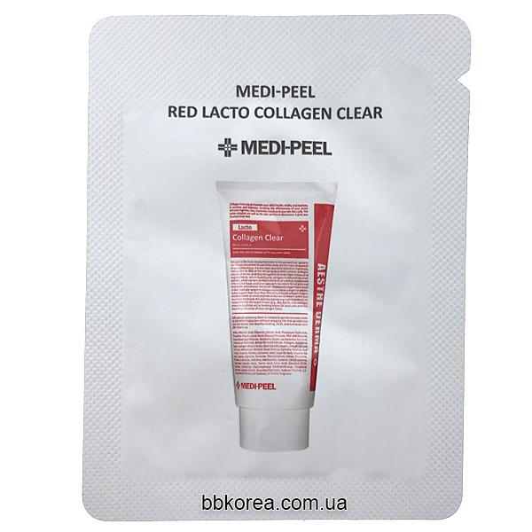 Пробник MEDI-PEEL Red Lacto Collagen Clear x10шт