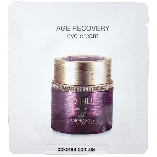 Пробник OHUI Age Recovery Eye cream