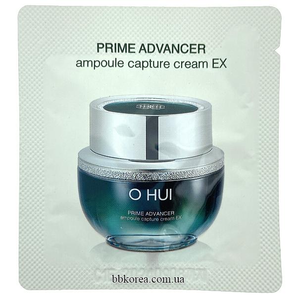 Пробник OHUI Prime Advancer Ampoule Capture Cream x10шт