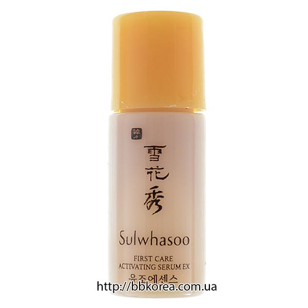 Пробник Sulwhasoo First Care Activating Serum