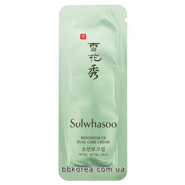 Пробник Sulwhasoo Renodigm EX Dual Care Cream SPF30 PA++