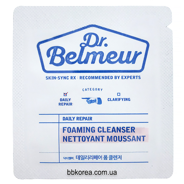 Пробник The Face Shop Dr.Belmeur Daily Repair Foaming Cleanser