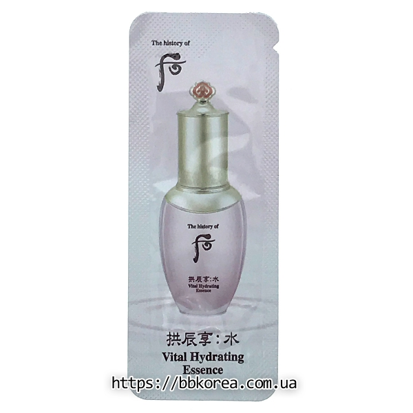 Пробник The History Of Whoo Vital Hydrating Essence x10шт