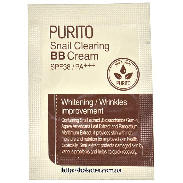 Пробник PURITO Snail Clearing BB Cream SPF38/PA+++